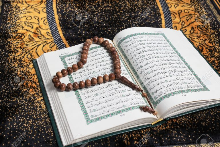 The holy Quran and tasbih