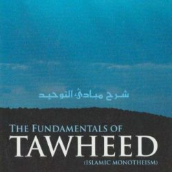 the-fundamentals-of-tawheed-and-islamic-monotheism-1-638