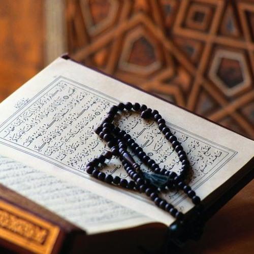 Khatmul Quran1