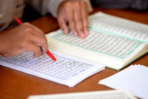Khatmul Quran2